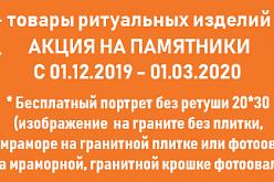западно-сибирское отделение 8647 пао сбербанк г тюмень реквизиты